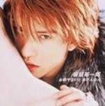 Nagase003_2