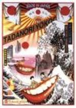 Tadanori001