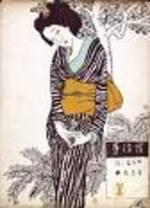 Yumeji001