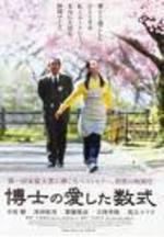 Hakase_001_2